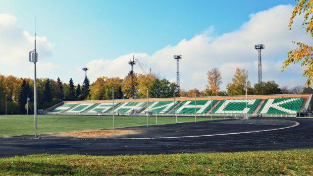 trud-stadion