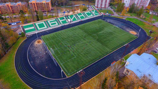 stadion-trud